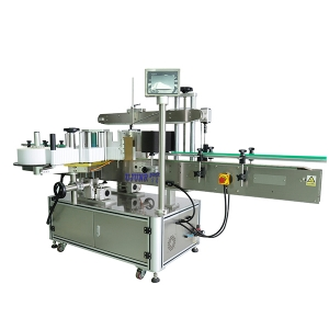 zhangjiagangAuto Double Side Labeling Machine