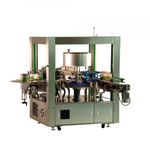 guangzhouOpp Hot Melt Square Bottle Labeling Machine